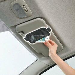 權世界@汽車用品 日本 SEIWA 遮陽板便利 置物袋 智慧型手機收納袋 W742
