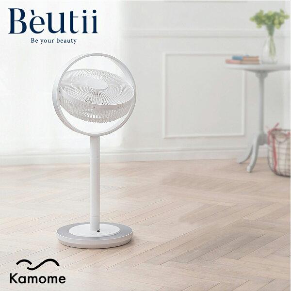 KamomefanFKLT-281D極靜音直立式電風扇自然風靜音直立扇循環扇Kamome