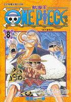 航海王漫畫書推薦到航海王08就在樂天書城推薦航海王漫畫書