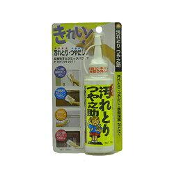 日本高森TU-06黃色(萬能去污保養乳液)去汙 增艷 保護劑 清潔劑