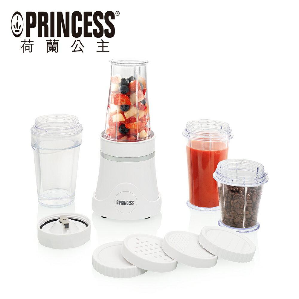 【PRINCESS】荷蘭公主 隨行冰鎮果汁機(白) 212065W