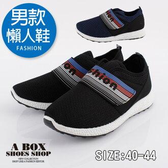【ANL850】(男鞋40-44)休閒鞋 布面鞋 3.5CM跟高 魔鬼氈魔術貼穿拖 透氣網布拼接PU 2色