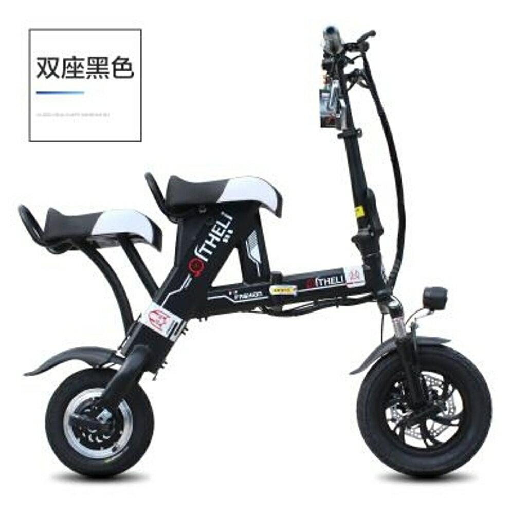 電動自行車成人雙人男女小型電瓶車超輕便攜折疊式代步迷你電動車 MKS免運 清涼一夏钜惠