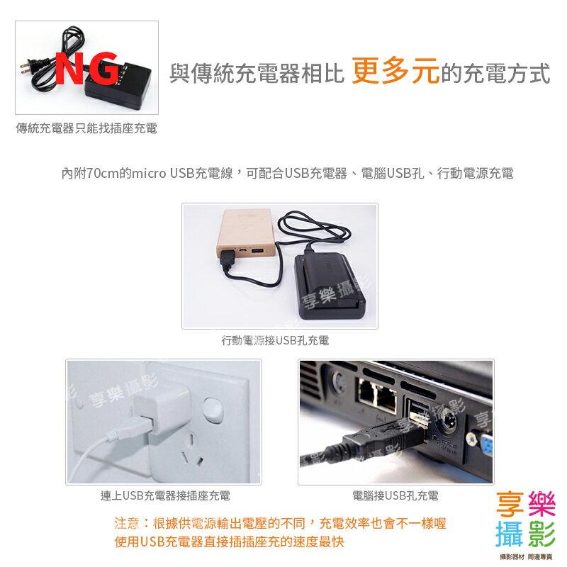 NP-FZ100 副廠 電池 + LCD雙槽USB 充電器 FOTODIOX 可用行動電源充電 好攜帶 3