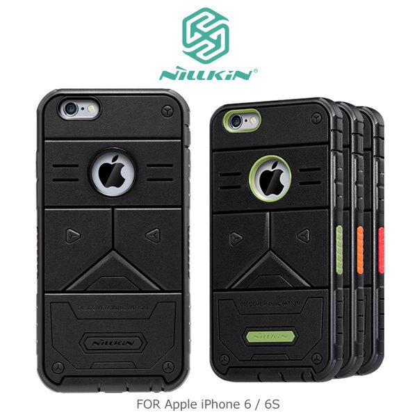 ~斯瑪鋒數位~NILLKIN APPLE IPHONE 6/6S 悍將 III 保護套 軟硬雙材質 全包邊 保護殼
