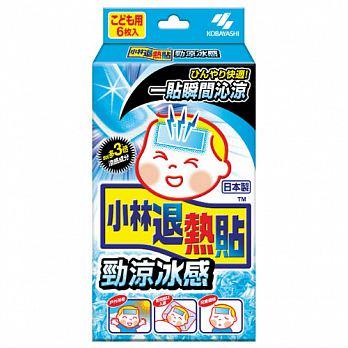 【小林】退熱貼勁涼冰感 兒童用 6入/盒