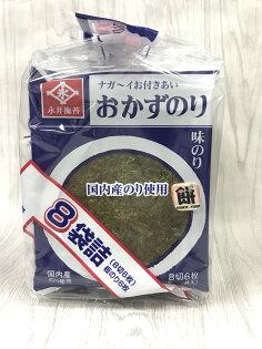 味付-永井8P海苔片17.6g包