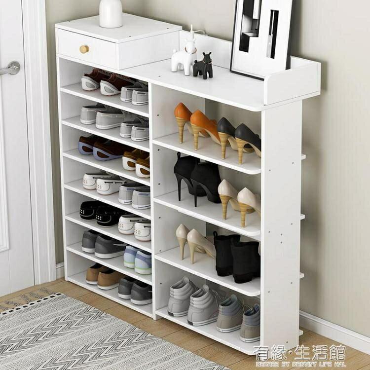 鞋櫃 鞋架簡易門口收納鞋櫃家用室內好看多層大容量經濟型窄放置物架子 聖誕節全館免運