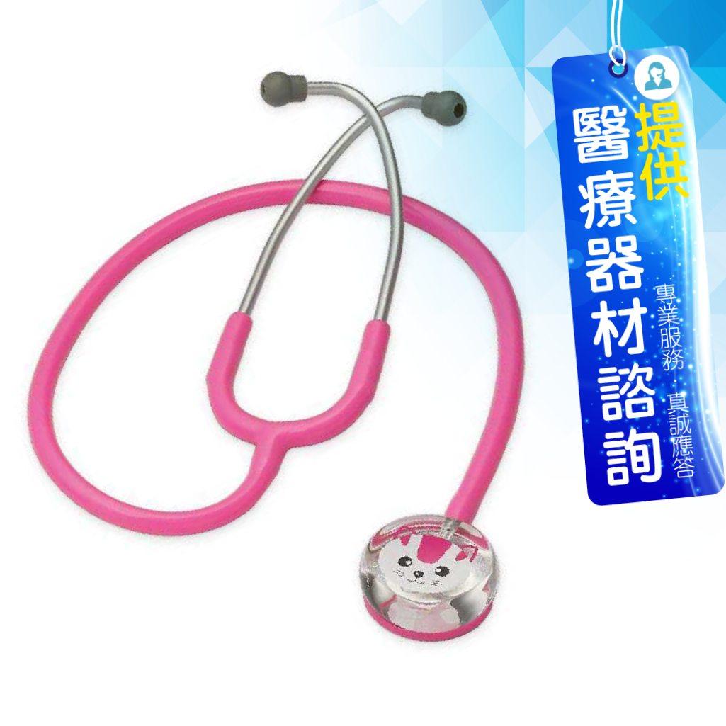 來而康 心鑽系列 Spirit 精國聽診器 (未滅菌) CK-AC603K 單面聽診器