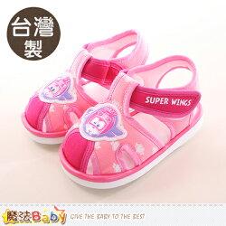 寶寶嗶嗶鞋 台灣製super wins正版寶寶鞋 魔法Baby~sk0060