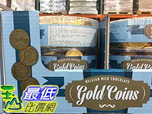[106限時限量促銷] COSCO STEENLAND BELGIAN MILK CHOCOLATE COLOR COINS 比利時金幣巧克力1公斤 C76990