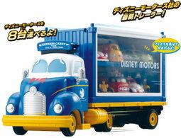 【真愛日本】15102300001 迪士尼夢幻貨櫃拖車-唐老鴨  代理版 迪士尼 Donald Duck 唐老鴨 TOMICA 多美小汽車 收納聯結車
