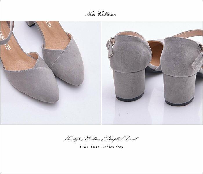 【KDW902】MIT台灣製 韓版性感風格 質感皮質舒適繞踝 瑪莉珍尖頭鞋 5cm粗高跟鞋 4色 1