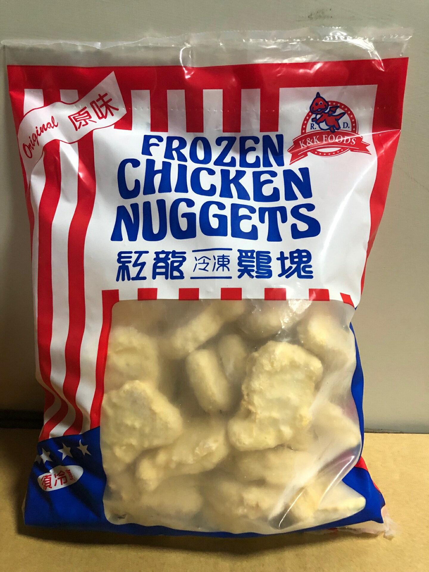 紅龍雞塊 1kg裝 熱銷商品 賣場最熱門商品