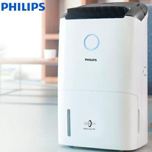 飛利浦 DE5205 抗敏清淨除濕機