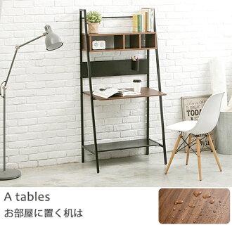 A字型多功能書桌 MIT台灣製完美主義 電腦桌 桌子 書桌【N0017】