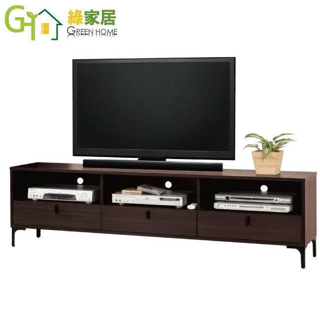 【綠家居】克莉絲 6尺胡桃色三抽長櫃/電視櫃