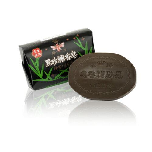 蜂王 黑砂糖香皂 80g