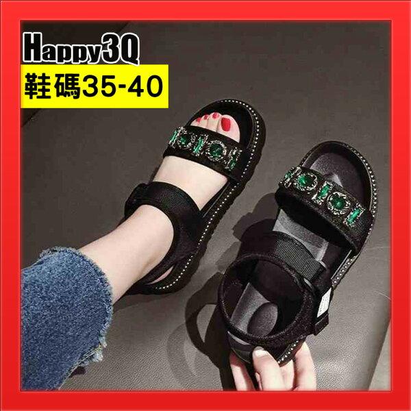 大顆水鑽涼鞋一字扣平底涼鞋低跟拖鞋圓頭鞋逛街百搭-綠銀35-40【AAA4870】