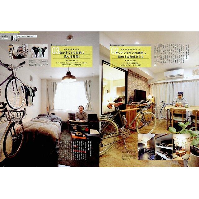 BICYCLE PLUS Vol.13 2
