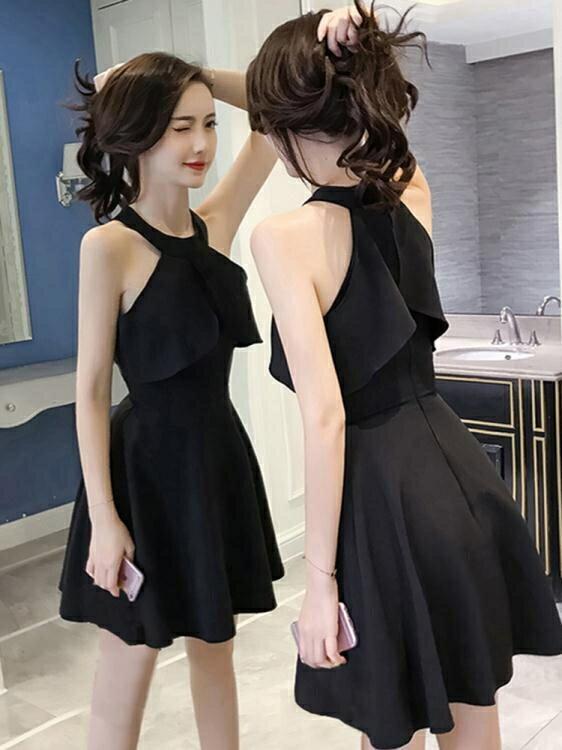 掛脖洋裝 掛脖小黑裙夜店裙子女夏2021新款氣質復古收腰禮服法國小眾連身裙  7號Fashion家居館