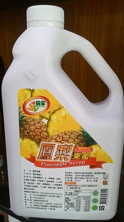 鳳梨濃縮汁~綠盟 品全系列 原汁比例10%~15% 2.5kg  罐~~~良鎂咖啡吧台原物