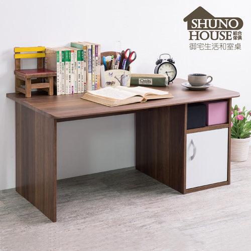 日式簡約和室桌 完美主義 茶几 桌子 和室桌【N0047】