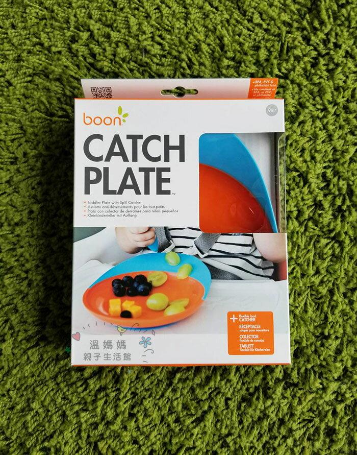 《★現貨★美國BOON》SWAP 食物不掉掉盤 吸盤架 兒童餐具 美國代購 平行輸入 溫媽媽