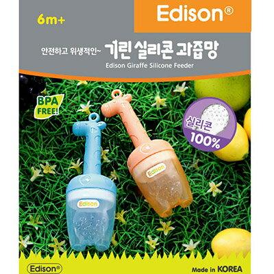 愛迪生EDISON 長頸鹿咬咬樂 (藍/橘)【悅兒園婦幼生活館】