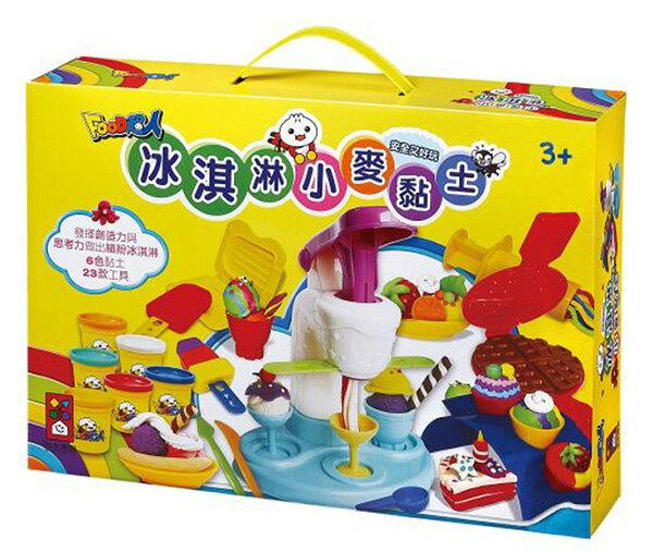 【 風車出版 】 FOOD超人 - 冰淇淋小麥黏土