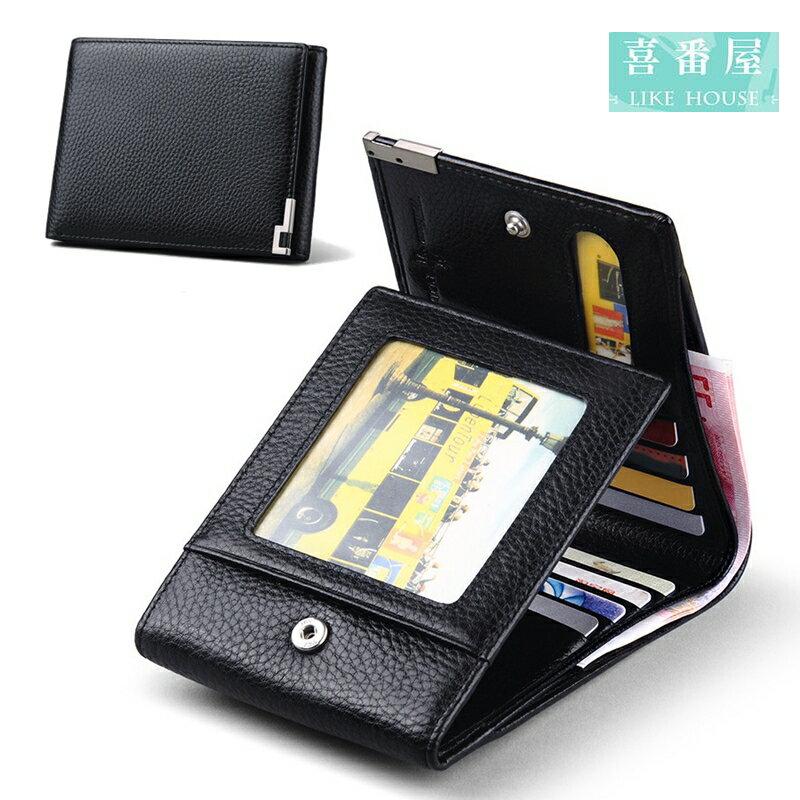 【喜番屋】日韓版真皮頭層牛皮男士12卡位3折皮夾皮包錢夾零錢包短夾卡片夾卡片包卡片套卡包卡夾卡套男夾男包LH365