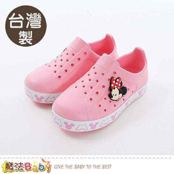 女童鞋台灣製迪士尼米妮輕量洞洞鞋魔法Baby~sk0470