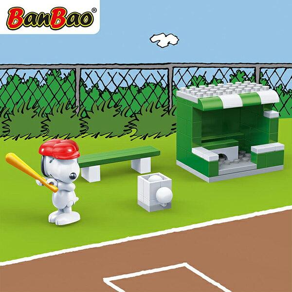 ~BanBao 積木~史努比系列~棒球練習區 7531  樂高