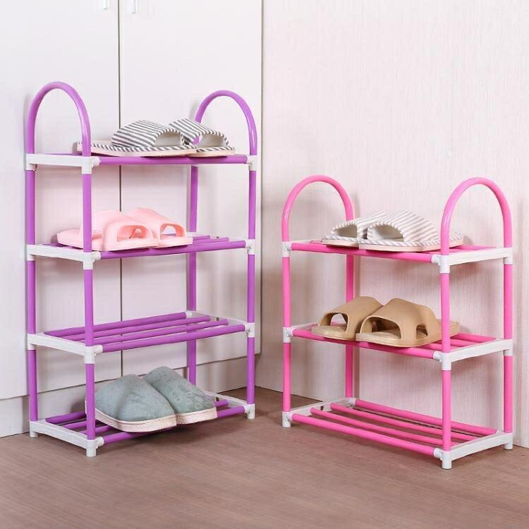 鞋架 經濟型簡易三四鞋櫃家用整理收納家里人宿舍寢室鞋架多層