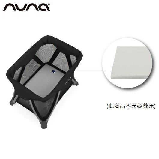 荷蘭【Nuna】Sena遊戲床專屬有機棉防潑水床罩