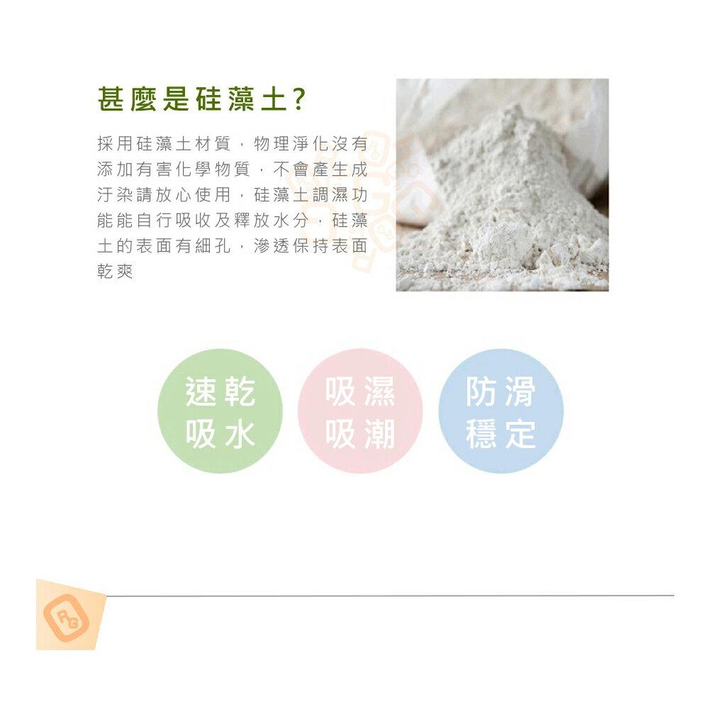 ORG《SD1747》硅藻土肥皂墊 矽藻土肥皂墊 吸水墊 杯墊 吸水杯墊 馬克杯墊 珪藻土 香皂盤 隔熱墊 廚房用品 9