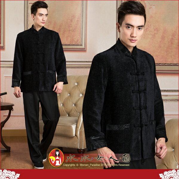 【水水女人國】~中國風男士唐裝~莫黑。書卷氣質十足的呢絨隱花長袖外套