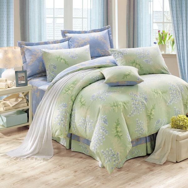 床罩組300織精梳棉七件式雙人兩用被床罩組葛菈芙綠美國棉授權品牌[鴻宇]台灣製2028