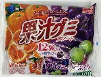 櫻桃小丸子美食甜點蛋糕推薦到[哈日小丸子]明治軟糖-葡萄&橘子(156g)就在哈日小丸子推薦櫻桃小丸子美食甜點蛋糕