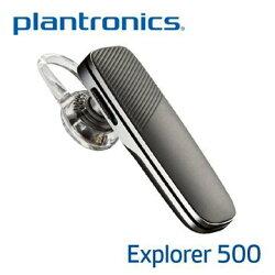 《育誠科技》『Plantronics Explorer 500 黑色』E500藍芽藍芽V4.1+A2DP/三重降噪/內附吊掛充電線