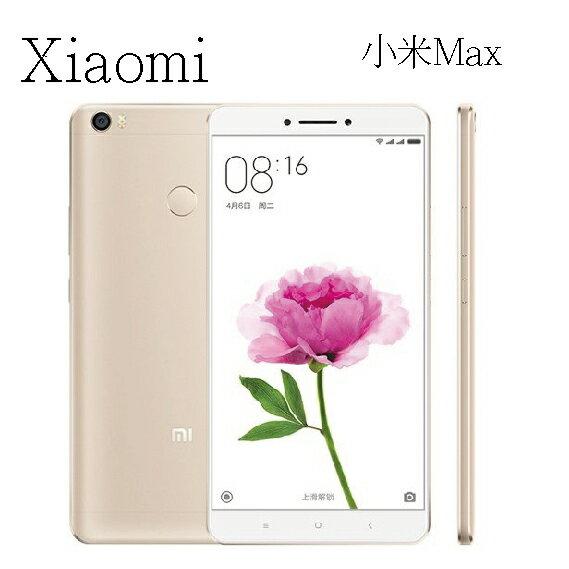 小米MAX/大螢幕大電池 攜碼/新辦/續約亞太4G電信門號專案 手機最低1元