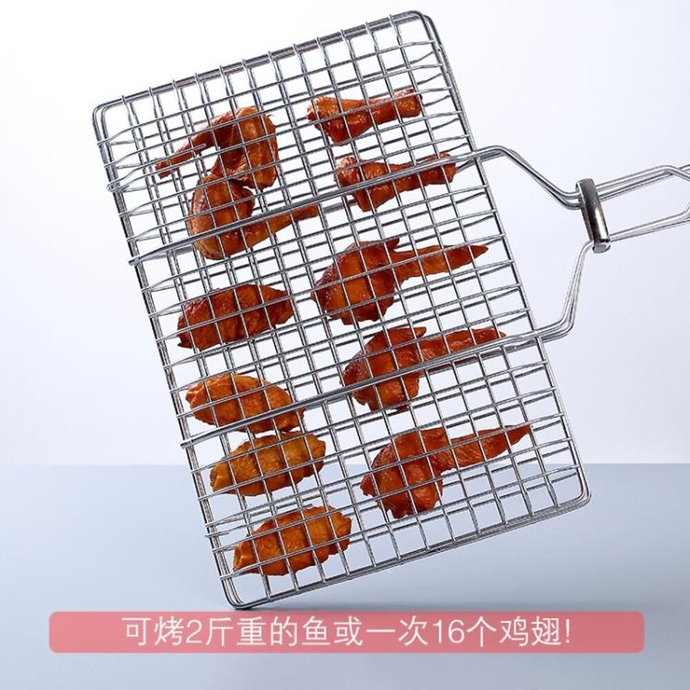304不銹鋼烤魚網 烤肉烤魚夾子網燒烤篦子夾板燒烤工具用品 極客玩家