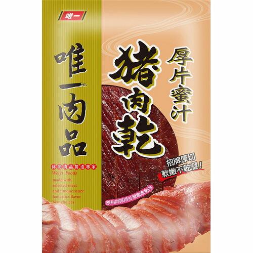 唯一豬肉乾-厚片蜜汁125g【愛買】