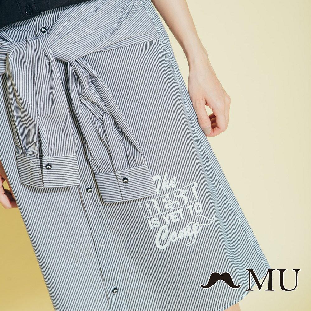 【MU】文字印花假襯衫及膝裙(2色)8316261 3