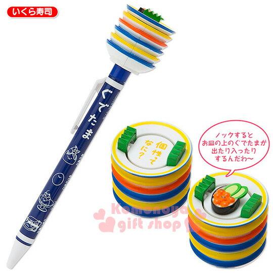 〔小禮堂〕蛋黃哥 日製造型原子筆《藍.多食物.鮭魚卵壽司造型》黑色筆芯