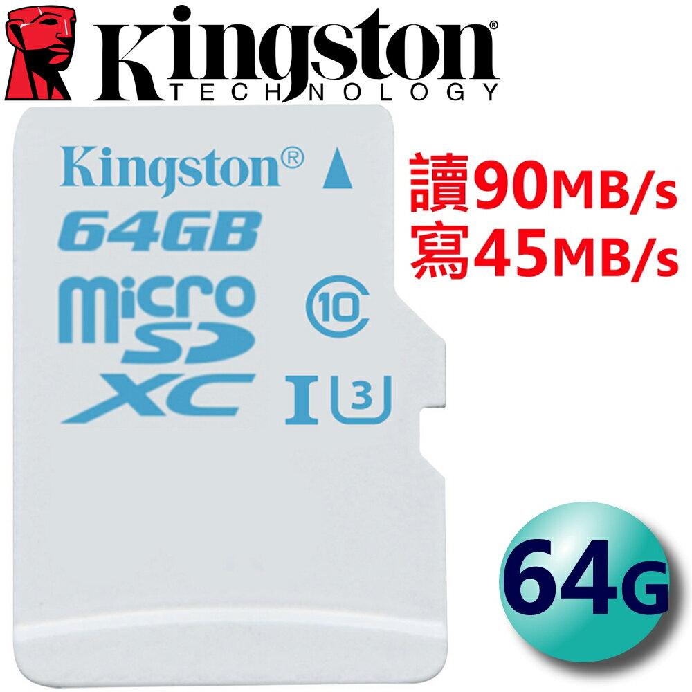 Kingston 金士頓 64GB 90MB/s microSDXC TF U3 記憶卡-白卡