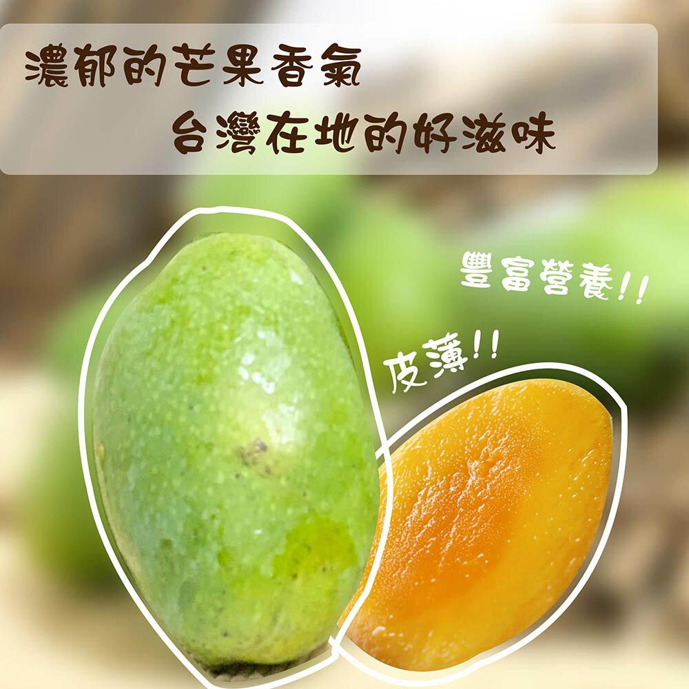 【坤田水果】屏東精選土芒果【5公斤(約30-35顆)】