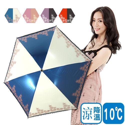 日本雨之戀降溫 10℃ 頂級反向傘 - 百合-反向傘/防曬傘/雨傘//晴雨傘/UV折傘