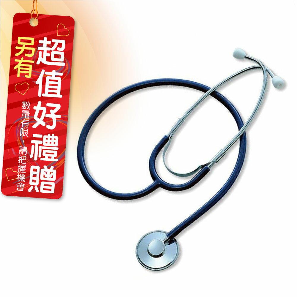 Spirit精國 CK-A603T 精國聽診器(未滅菌) 經濟系列-經濟型單面聽診器 好禮贈品-舒潔三層醫用口罩一包 色彩隨機出貨