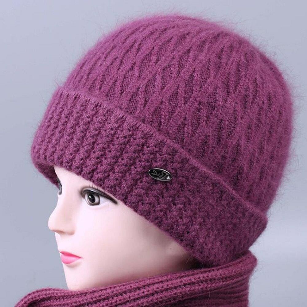 媽媽帽 冬季中老年人帽子女奶奶兔毛線帽加絨厚媽媽針織帽老太太保暖棉帽【全館82折】